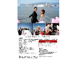 珍愛永恆婚禮顧問~教堂/戶外/包場/遊艇/城堡/渡假/湖畔/海邊/特色婚禮