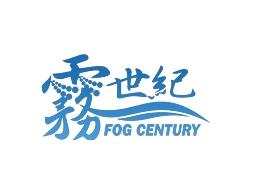 [霧世紀]環保節能噴霧系統,人造霧,冷氣,遠離店裡寵物異味及細菌的日子,降溫系統,免費規劃