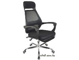 買辦公家具請先上oa168.com.tw 比價再到本廠參觀實品