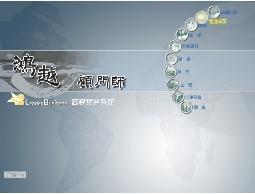 企業ERP、MRP 進銷存規劃建置