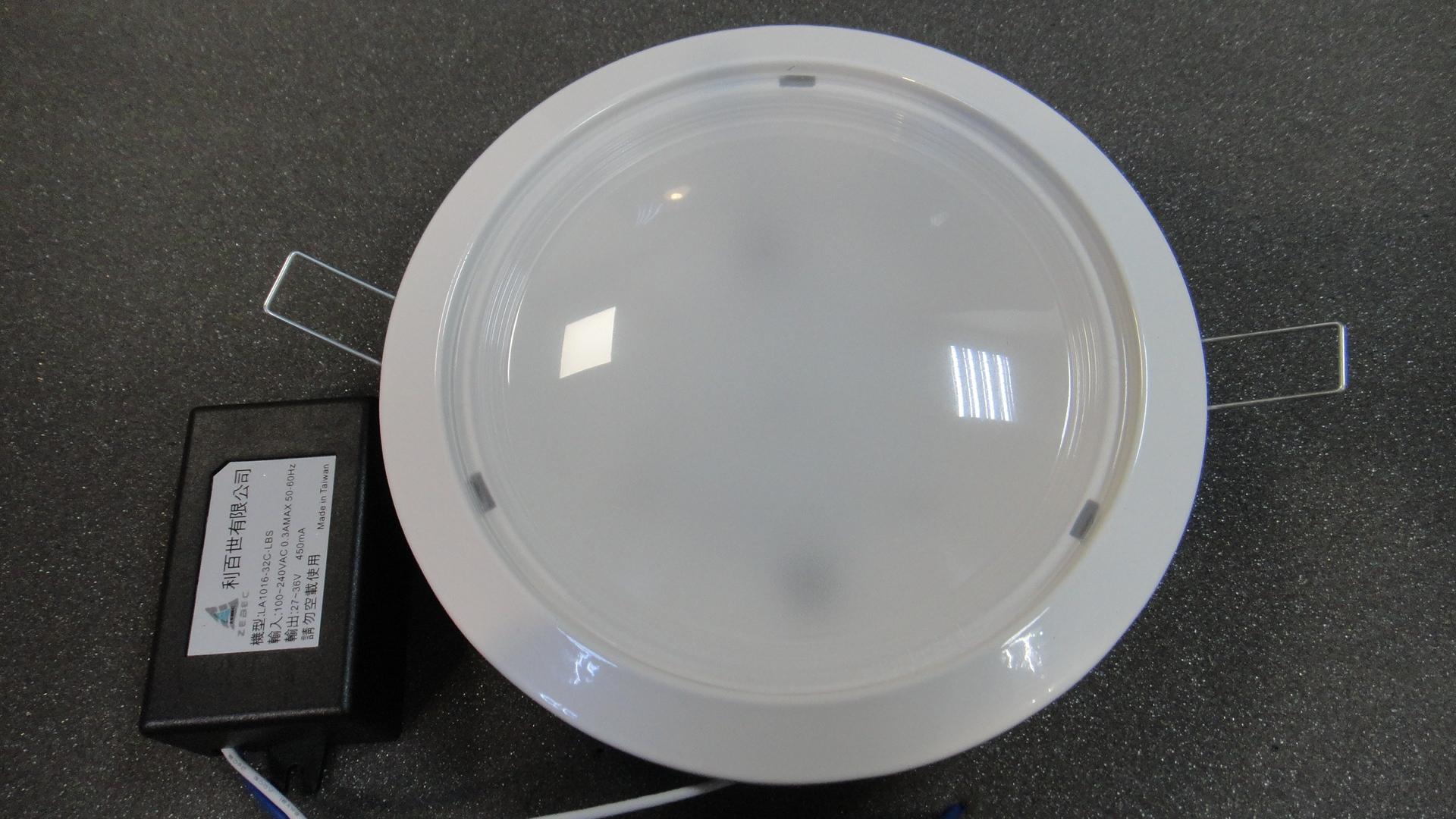DL-2020 (20cm20W)