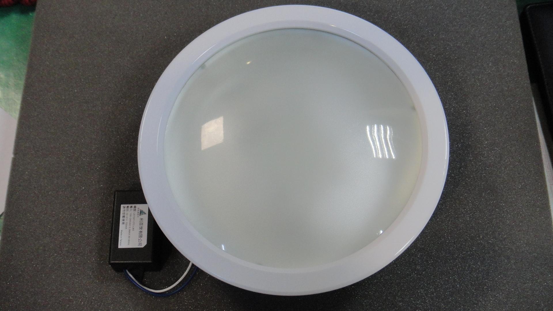 DL-24525 (24.5cm25W)