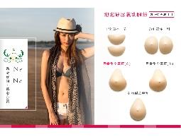 【蓓氏嘉 Bras+】泡泡矽膠義乳胸墊-月彎型全罩杯(右胸) 適用術後美形