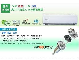 《專業冷氣空調服務》,各大品牌安裝‧檢修 ‧定期保養