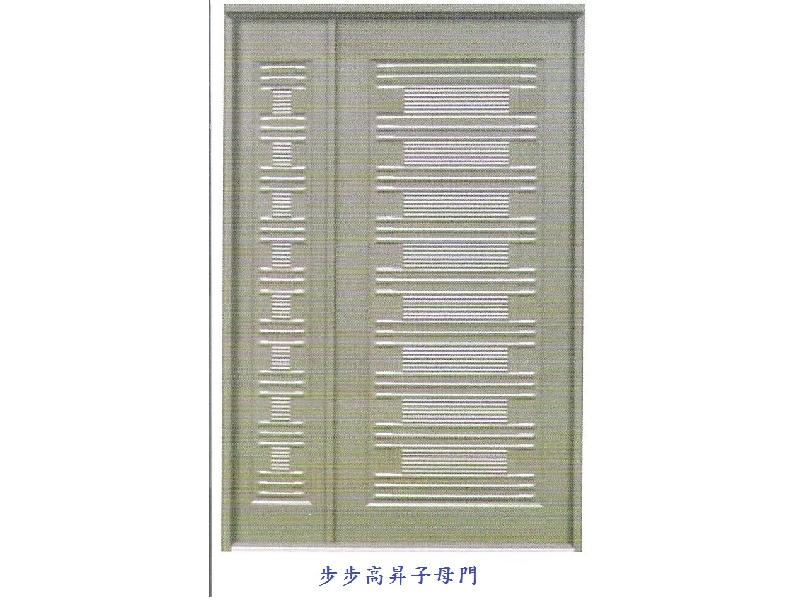 指紋密碼鎖+步步高昇子母門含安裝37000元~鍛造門電子鎖鑄鋁門大門指紋鎖玄關門不鏽鋼門