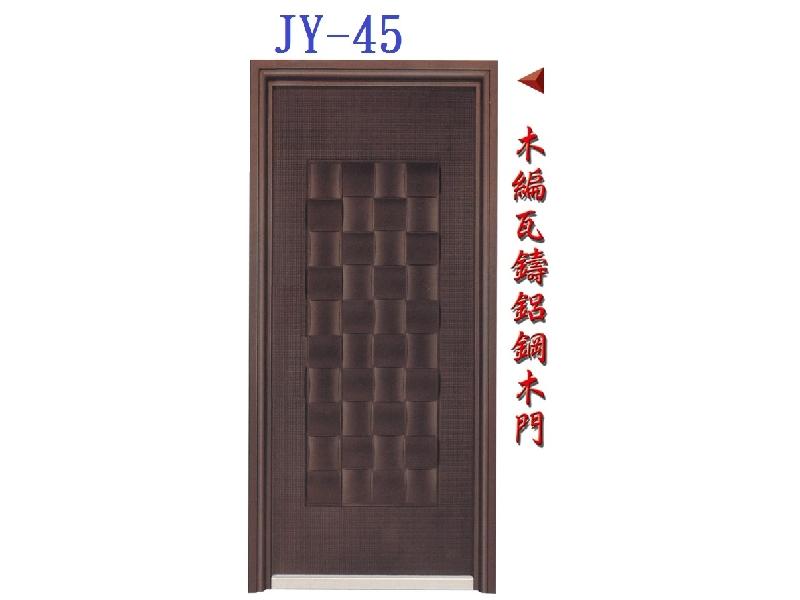 木編瓦鑄鋁鋼木門+指紋密碼鎖含安裝76000元~指紋鎖玄關門電子鎖鋼木門