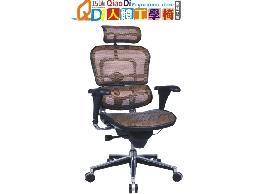 打電腦不在酸痛Ergohuman+數位書桌只要16800-巧迪人體工學椅批發工廠