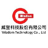 威登科技股份有限公司