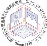 成功大學-測量系空間分析與智慧管理實驗室