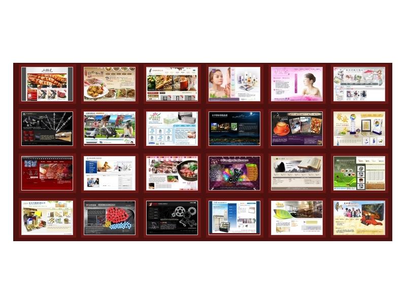 【1萬2 優質網站】保證物超所值,量身製作、網站設計、網頁設計公司