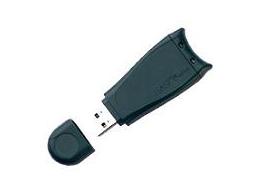 逆向工程最佳防護機制方案(八):附快閃記憶體型保護鎖