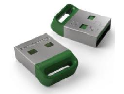 軟體加密,加密金鑰 - 健全的保護和靈活的許可授權(四)