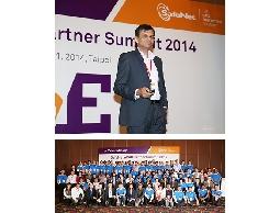 SafeNet 公司在台灣舉行首屆亞太區數據保護合作夥伴高峰會
