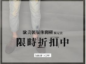 TM TW - 時間男女 服飾