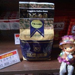 品皇咖啡豆