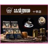 泓成商行(品皇咖啡-十甲東店)