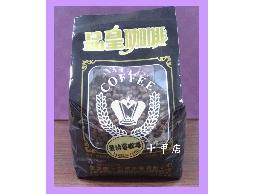 咖啡豆系列 買五送一