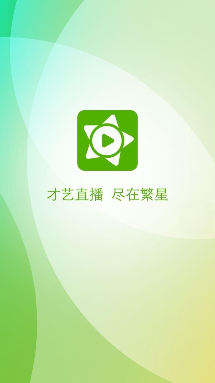 大陽盛世國際娛樂有限公司