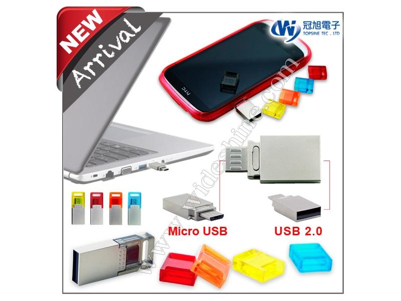 OTG雙介面隨身碟microUSB+USB2.0