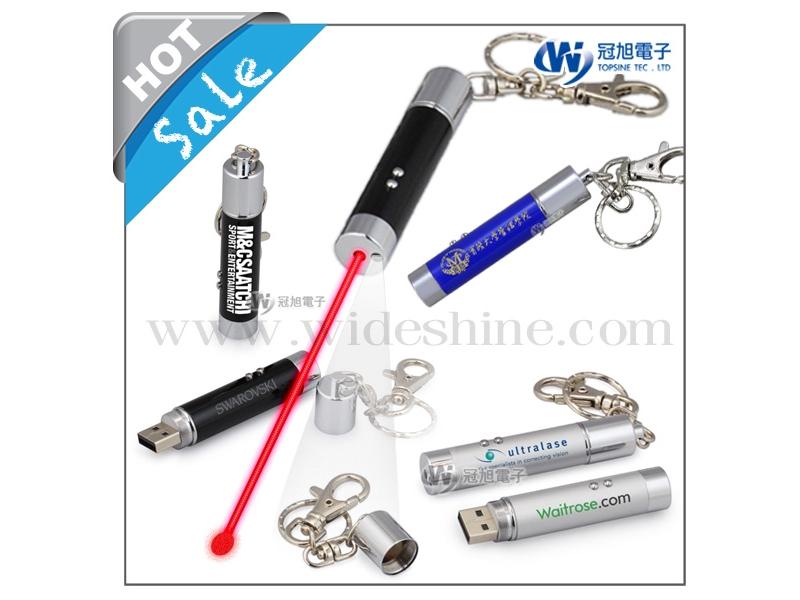 充電式雷射碟 PL100 三合一 LED/紅光雷射/USB 隨身碟 USB