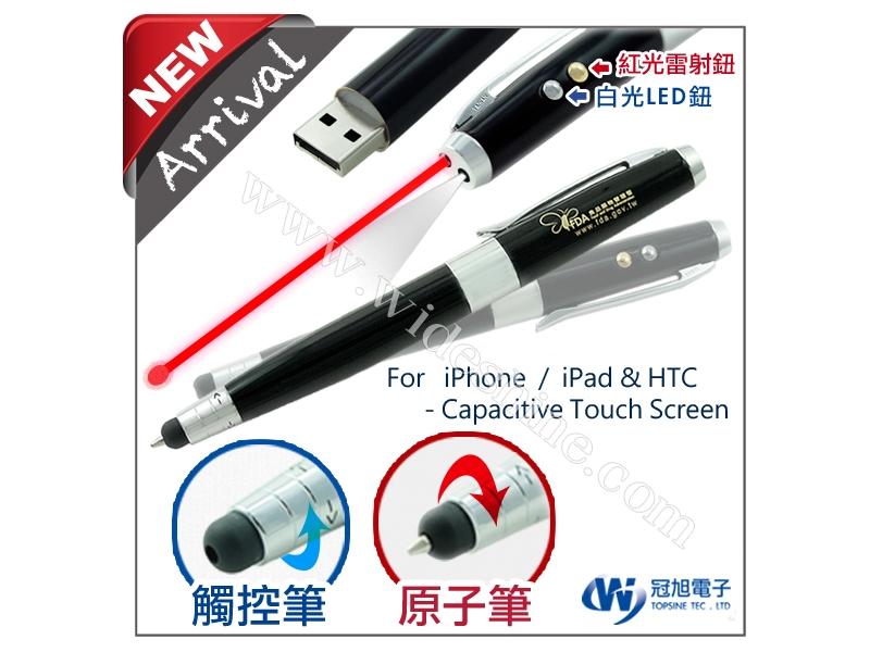 iTU500 五合一多功能筆碟 USB筆