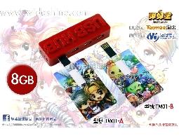 淘米B版SCD200 USB名片碟 8GB