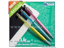 彩鑽觸控筆 高感度觸控筆/觸碰筆 台灣製造設計、質感優越,智慧型手機、多款顏色可選