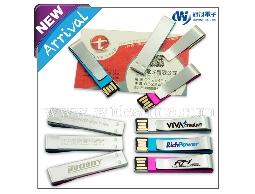 SA1000 COB 書夾碟 隨身碟 USB