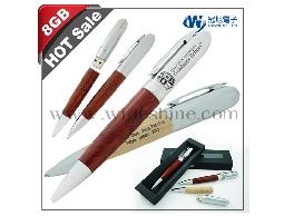 木筆筆碟 WP100 隨身碟與鋼珠筆的結合、天然原木材質