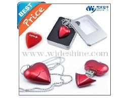 愛心碟 愛心造型USB隨身碟 可印刷 婚禮小物