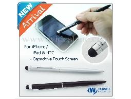 iT06 電容式觸控筆