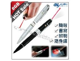 MP200簡報雷射筆、隨身碟 四項功能結合於一身