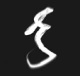 Ansarpi Studios-合邑映像-專業3D動畫製作