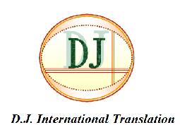 敦仁國際翻譯2013年,回饋客戶,提供最優惠文件翻譯價格,請來電洽詢