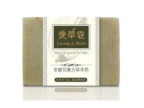 手工皂新包裝愛草皂