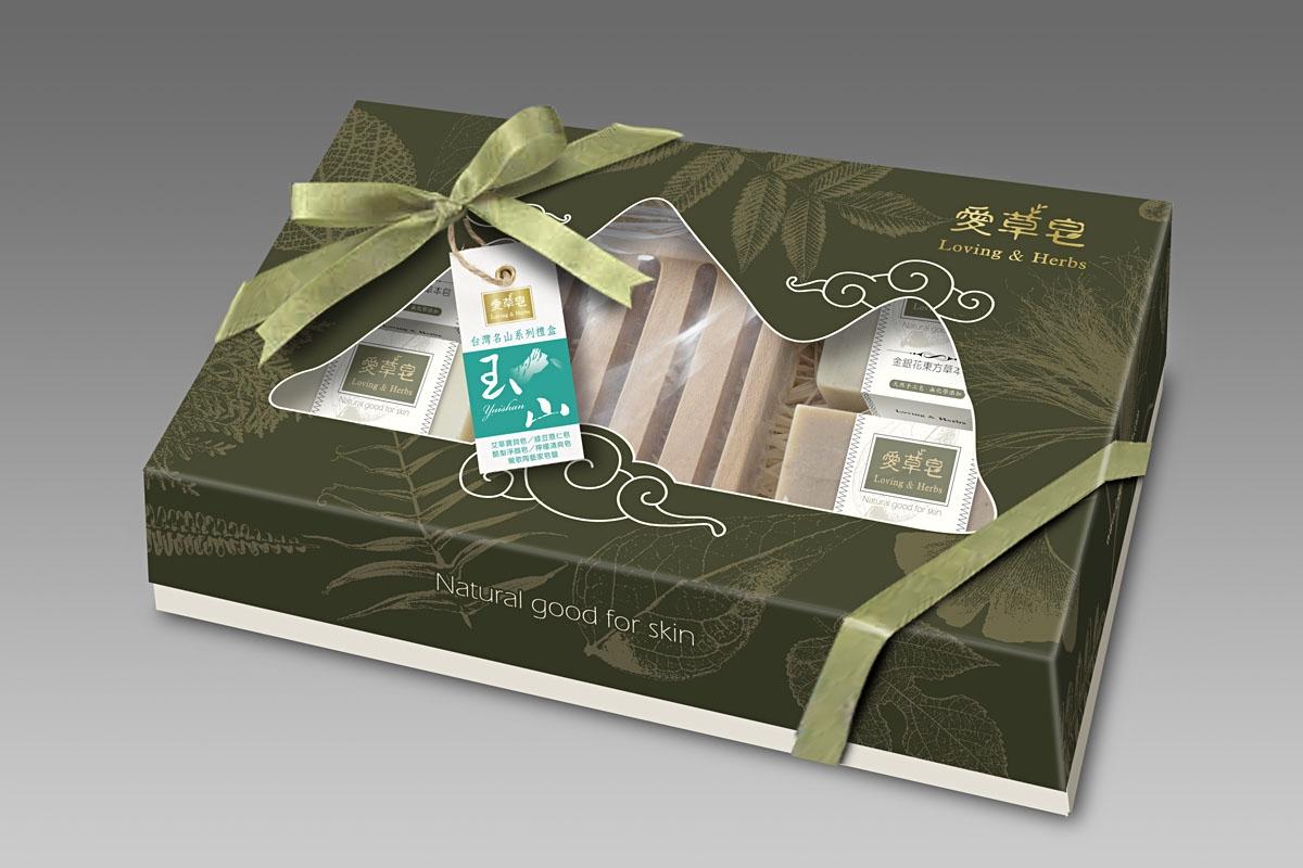 手工皂禮盒愛草皂新包裝