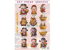 【晉鴻國際】聚寶盆.財神存錢筒.五路財神存錢筒