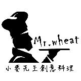Mr.Wheat 小麥先生創意料理