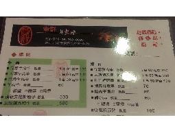 台南市燒肉火鍋-賞鮮炭火燒