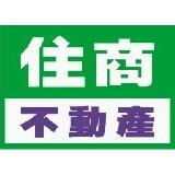 住商不動產 岡山站前店