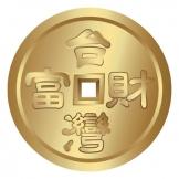 台灣財富管理顧問有限公司