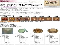 雅鈞保養品,面膜供應代工,原料,OEM,植物油