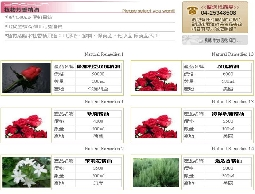 雅鈞保養原料-(精油香精香水),代工,OEM,植物油