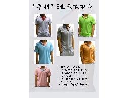【JYATE】E世代纖維布-吸濕排汗POLO衫
