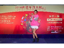 2014世貿年貨大展 食尚玩家莎莎大推薦 熱情邀請民眾一起來採購年貨、逗熱鬧