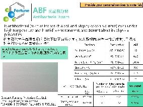 昌貹材料有限公司