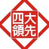 東森房屋太保店(偉昇房地產有限公司)