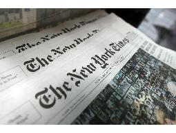 《紐時英文 新聞解析與應用班》提升您的國際觀與字彙程度!