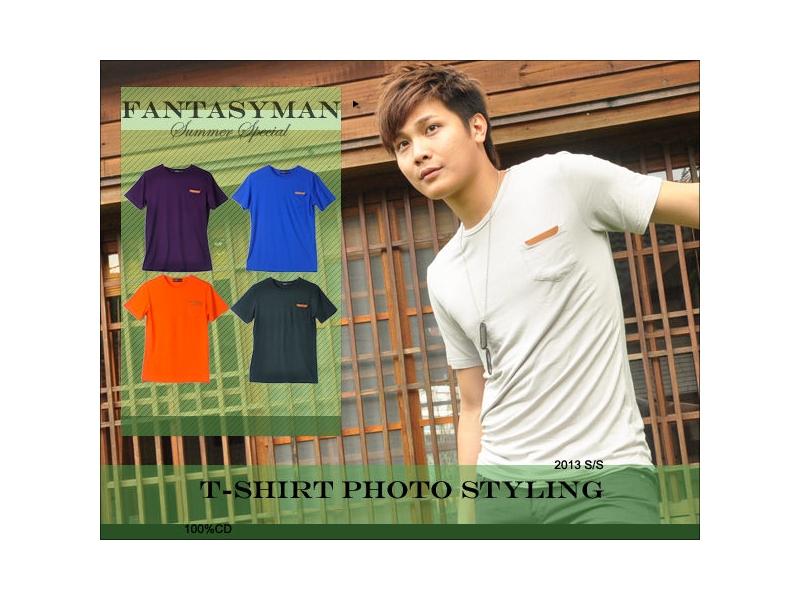 FANTASY MAN 口袋皮標造型設計 素面圓領短袖棉T