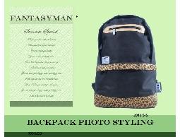 FANTASY MAN 香港潮牌BACKSTAGE 高質感 內夾層筆電包 接皮豹紋後背包